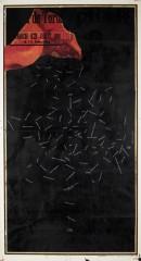 Tauride VI, sérigraphie, 100 x 55 cm, 2005